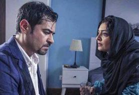 دستور ارشاد برای تغییر نام فیلم جدید شهاب حسینی