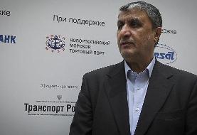 انعقاد پروژه مشترک ایران و آذربایجان در سیستم های انرژی