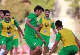 فوتبال درون تیمی و کارهای استقامتی در دستور کار شاگردان استراماچونی