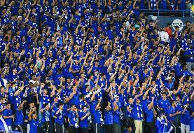 (تصاویر) هواداران دیدار الاهلی و الهلال در لیگ قهرمانان آسیا