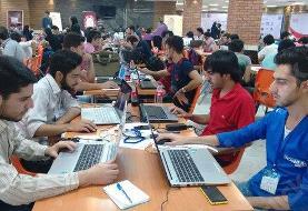 برگزاری هفتمین ماراتون برنامهنویسی تلفن همراه/آخرین مهلت ثبتنام