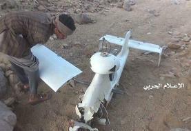 Yemeni forces, allies shoot down Saudi-led surveillance drone in Jizan