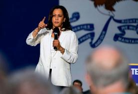 White nationalists could have firearms taken under red flag law proposed by Kamala Harris