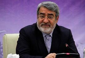 رویترز: تایید حمله سایبری آمریکا به ایران در پی حملات آرامکوی عربستان