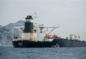 US moves to take Iranian oil tanker from UK