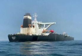 Captain of Iranian supertanker that's trying to leave Gibraltar 'doesn't want to stay in ...