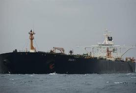 Gibraltar releases Iran-operated tanker despite US pressure: Paper reports
