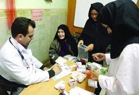 خدمات پزشکی رایگان برای تهرانیها در روز پزشک