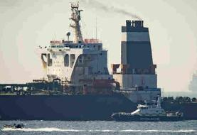 Gibraltar Releases Iranian Tanker U.S. Tried To Seize