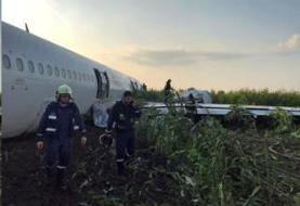 فرود اضطرای هواپیمای مسافربری در روسیه ۲۳ مصدوم بر جای گذاشت + ویدئو