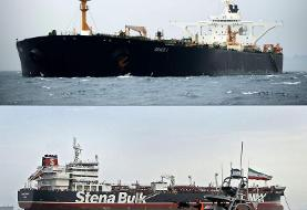 Gibraltar defies U.S. intervention and releases Iran oil tanker