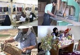 ایجاد روزانه ۳۰۰ شغل در کشور از سوی بنیاد برکت