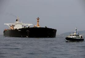 U.S. Applies to Seize Iranian Tanker Held in Gibraltar