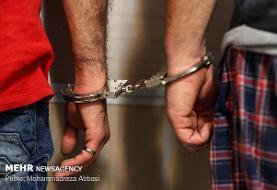 دستگیری زوج سارق و مالخر اموال مسروقه