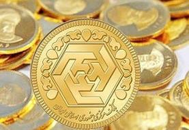 جدیدترین نرخ طلا و انواع سکه در بازار | ربع سکه؛ یک میلیون و ۲۳۹ هزار تومان