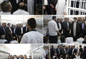 بازدید سرزده رئیس قوه قضائیه از زندان مرکزی سنندج