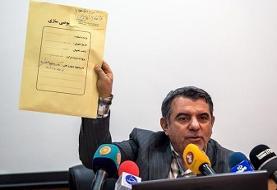 میرعلی اشرف عبدالله پوری حسینی از خرید مجتمع گوشت تا برکناری و بازداشت