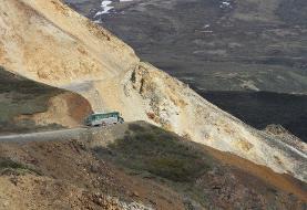 Mudslides isolate 300 tourists in Alaska national park