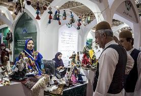 چهارمین نمایشگاه توانمندیهای عشایر و تولیدات روستایی ایران