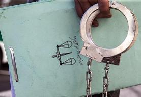 جزئیات بازداشت ۳ مدیر سابق وزارت بهداشت | واکنش وزیر بهداشت