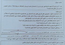 سؤال محمود صادقی از وزیر اطلاعات درباره علت آزادی فرمانده عملیات ترور دانشمندان هستهای