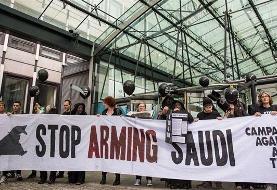 Saudi Arabia covered up unlawful war crimes in Yemen: Report
