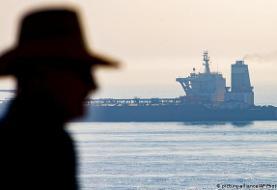 آمریکا خواستار توقیف مجدد نفتکش