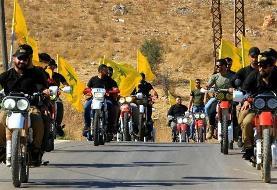 Lebanon Commemorates 2006 Victory