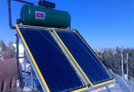راهاندازی سامانه آنلاین محاسبه اجزای سیستمآبگرمکن خورشیدی
