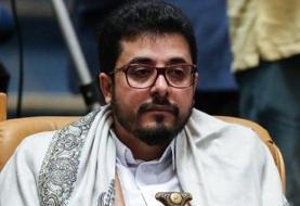 حوثی ها از ایجاد نمایندگی در ایران خبر دادند