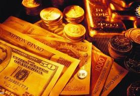 نرخ دلار، ارز، سکه و طلا در بازارِ امروز یکشنبه ۲۷ مرداد ۹۸