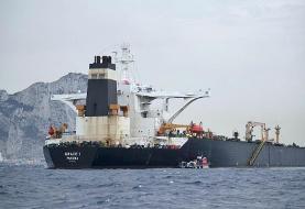 آمریکا حکم توقیف نفتکش ایرانی
