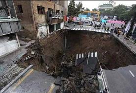 خطر فرونشست در تهران، جدیتر از سایر شهرهاست