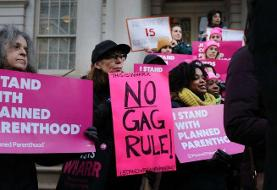 Planned Parenthood May Reject Federal Funds Over Trump Administration Rule
