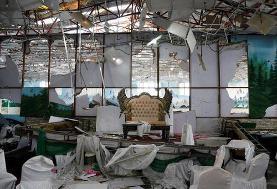 ۶۳ کشته و ۱۸۲ زخمی در حمله انتحاری به یک تالار عروسی در کابل(+عکس)