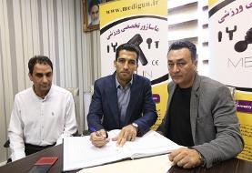 ثبت قرارداد اعضای تیم پرسپولیس در هیئت فوتبال تهران