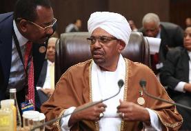 امضای توافقنامه انتقال حاکمیت مدنی در سودان