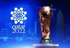 بهرهی جزیره کیش از جامجهانی قطر چه خواهد بود؟