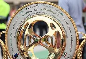 برگزاری مرحله اول قرعهکشی جام حذفی فوتبال