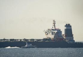 اشتباهات دادگاه کلمبیا در حکم توقیف نفتکش ایرانی