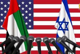 جلسات سری امارات، اسرائیل و آمریکا درباره ایران؛ پشتپرده چه خبر است؟
