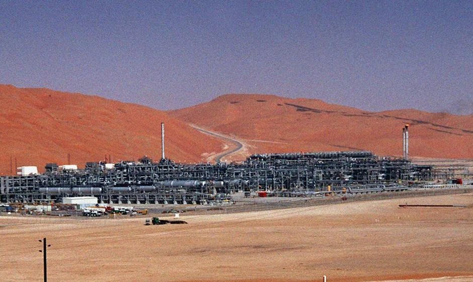 Yemen Rebels Claim Responsibility for Saudi Oil Field Fire Attack