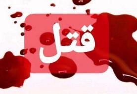 قتل مادر بهدست فرزند معتاد در کرمانشاه