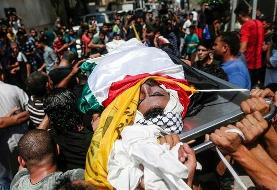 Funerals held for Palestinians killed in Israeli attack