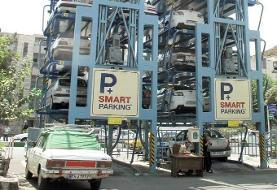 چشمانتظار راهاندازی پارکینگ میدان اختیاریه