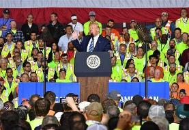 Union workers told to attend Trump speech at Shell or lose out on wages