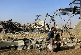 UN experts find British-made bomb parts at site of Saudi strike in Yemen