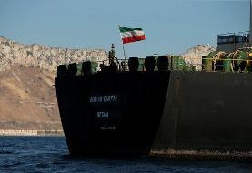 نیویورک تایمز: آدریان دریا به ترکیه میرود