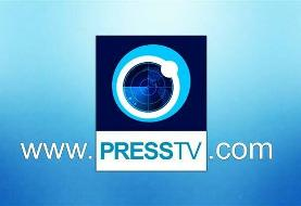 Press TV launches new website to become more user-friendly