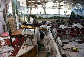 Joy turns to horror as IS bomber kills 63 at Kabul wedding